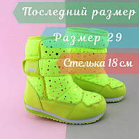 Зимние на девочку детские термо сапоги дутики тм Tom.m р.29
