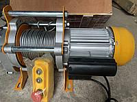 Электрическая лебедка/таль КСД  500/1000 кг., 220 В.