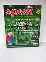 Agrecol для  укладки и восстановление газонов 1,2кг., фото 1