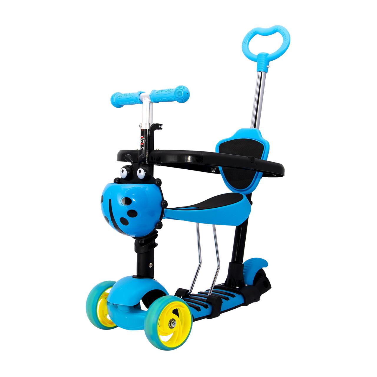 Детский самокат-беговел Maraton Onix Plus трехколесный с корзиной и родительской ручкой (голубой)