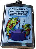 """Фляга """"чтобы подали нового червя надо дернуть за грузик"""" 110316-190"""