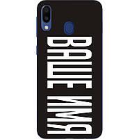 Именной чехол для Samsung Galaxy M20 M205 бампер с именем печать на чехле