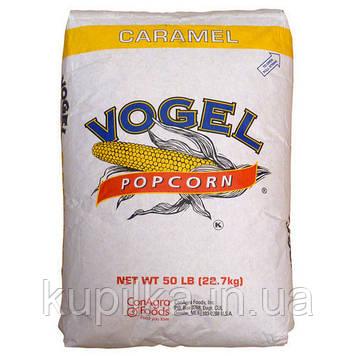 Кукуруза для поп-корна, Vogel Caramel, США