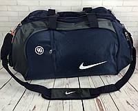 Уценка. Брак. Большая дорожная, спортивная сумка Nike.Сумка в дорогу, для поездок УЦКСС91