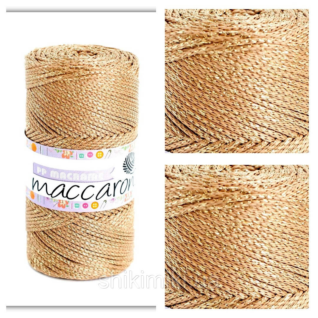 Трикотажный полиэфирный шнур PP Macrame,цвет карамельный