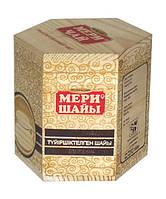 Черный крупнолистовой чай в деревянной шкатулке, 100 грамм. TM Meri Chai