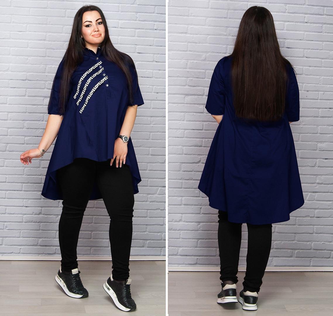 a6675bb9bd0 Женская стильная рубашка-туника.Ткань рубашечный коттон. Большие ...