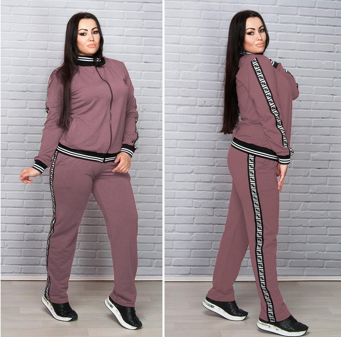 59b5a3ea612 Женский стильный спортивный костюм