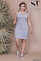 Облегающее однотонное короткое платье, фото 1