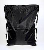 Рюкзак сумка для сменной обуви спортивный школьный на шнурках черный с карманом Vombato 116150