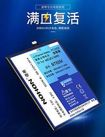 Аккумулятор Nohon BT65M для Meizu MX6 (емкость 3000mAh)