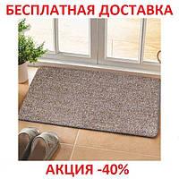 Супервпитывающий придверный коврик антигрязь для дома и офиса Absorbs Mud Like Magic Clean Original size