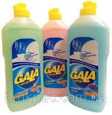Гель для мытья посуды Gala 500 мл. с бальзамом в ассортименте