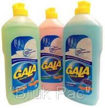 Гель для мытья посуды Gala 500мл. с бальзамом в ассортименте