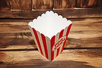 Коробочка для попкорна 0.7 л.(красно-белая)