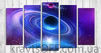 """Модульная картина на холсте из 5-ти частей """"Космос"""" ( 71х128 см )"""