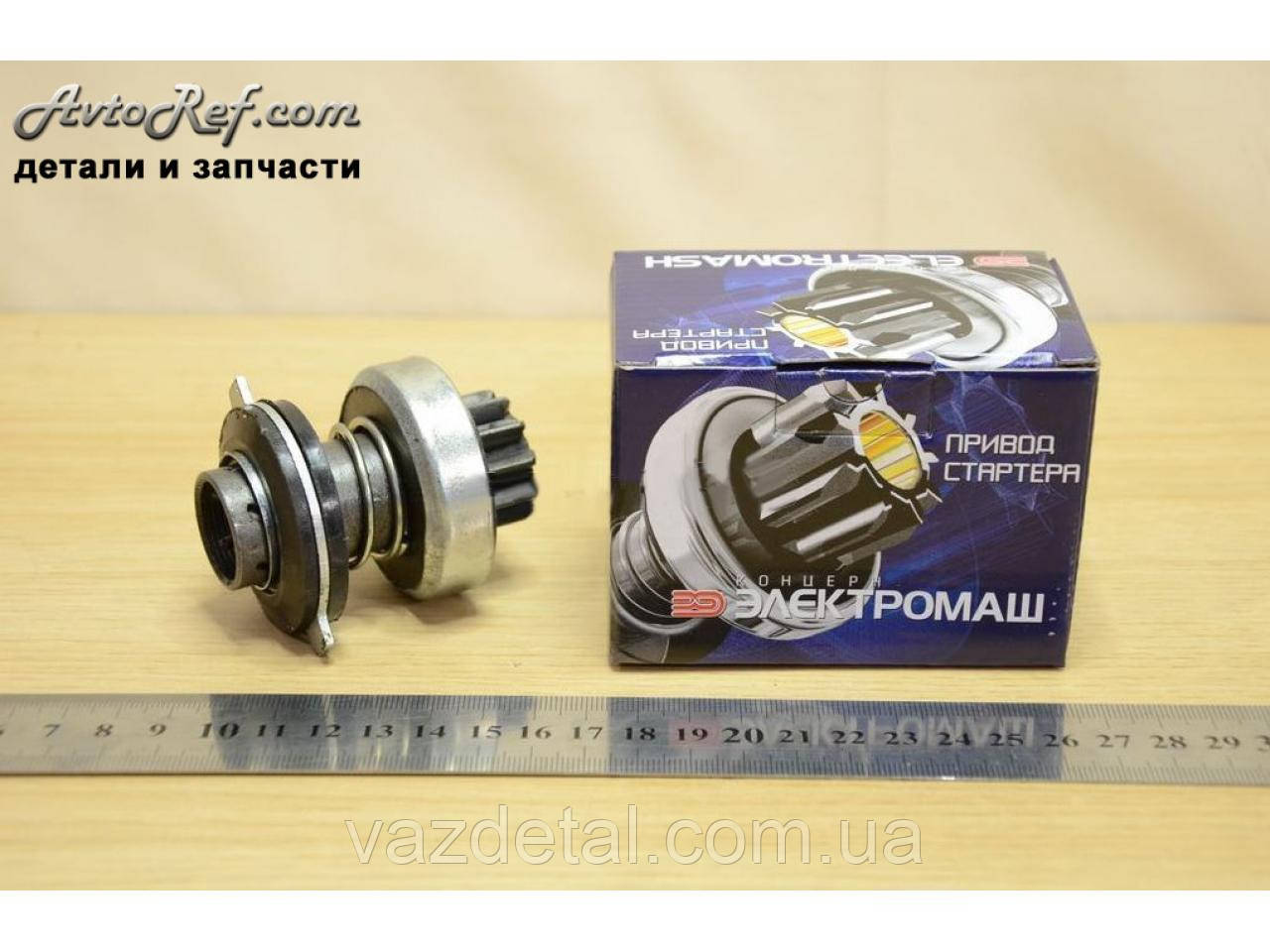 Бендекс ваз 2101 2102 2103 2104 2105 2106 2107 2121 21213 нива тайга руский стартер (Электромаш) 50.600  копия
