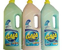 Гель для мытья посуды Gala 1000мл. с бальзамом в ассортименте