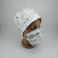 """Комплект шапочка+маска """"Дитячі малюнки"""""""