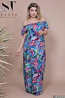 Женственное  платье в пол с открытыми плечами и принтом , фото 1