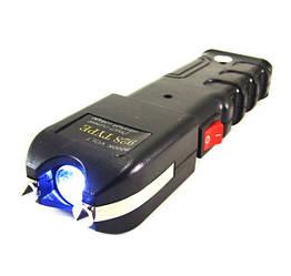 Тактический фонарь  ОСА 928 Крайт PRO