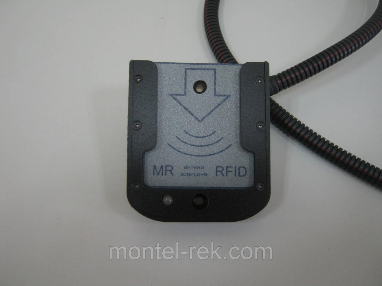 Зчитувач MR-91Т IP68