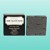 Лікувальна шунгитовое мило Shungite Way з чорним кмином, 72 р., фото 1