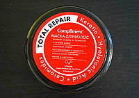 Маска для Сухих и Ломких волос с Гиалуроновой Кислотой, Восстановление «Total Repair» Compliment  500 мл.