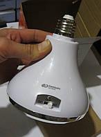 Светодиодная аккумуляторная лампа Kamisafe KM-5607A 25LED