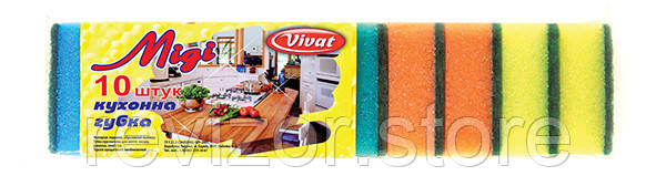 Губка для мытья посуды Миди - Vivat 10шт/уп