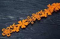 Лента флизелин оранжевая 4*180 см, фото 1