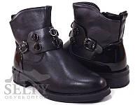 Ботинки демисезонные для девочки 31-36 размер Клиби