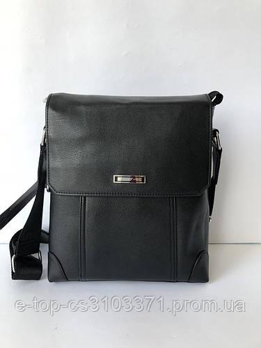 c6f306c1c8fc Мужские сумки,портфели. Товары и услуги компании