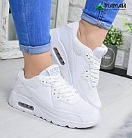 Кросівки жіночі в стилі Nike Air Max