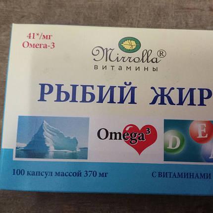 Риб'ячий жир. Омега3. З вітаміну D. E. A Мирролла 33*/мг 100 капсул масою 0.37 р., фото 2