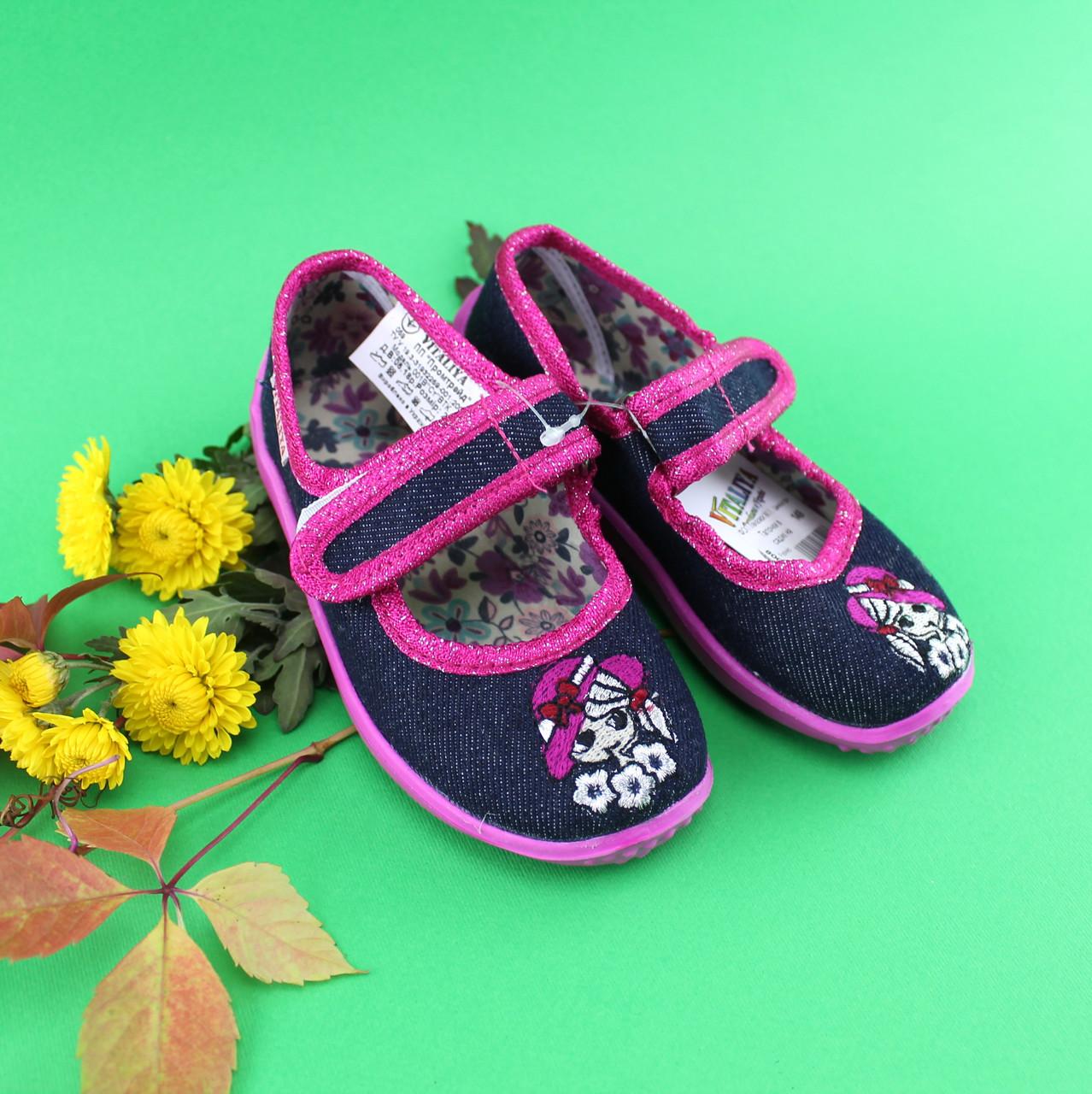 Тапочки в садик на девочку, текстильная обувь Vitaliya Виталия Украина, размеры 28-31,5., фото 1