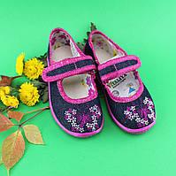 Тапочки в садик на девочку мальчик текстильная обувь Vitaliya Виталия Украина размеры 25,5,26