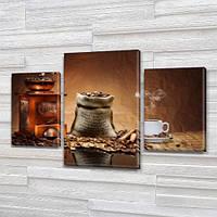 Модульная картина Мешочек кофе (зерна, кофемолка, чашка), на Холсте син., 45х70 см, (30x20-2/45x25), фото 1