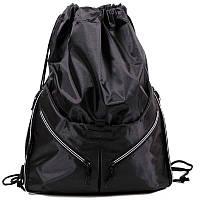 Рюкзак сумка мешочек на шнурках для сменной обуви детский черный городской мальчику Dolly 837 37х43х10 см