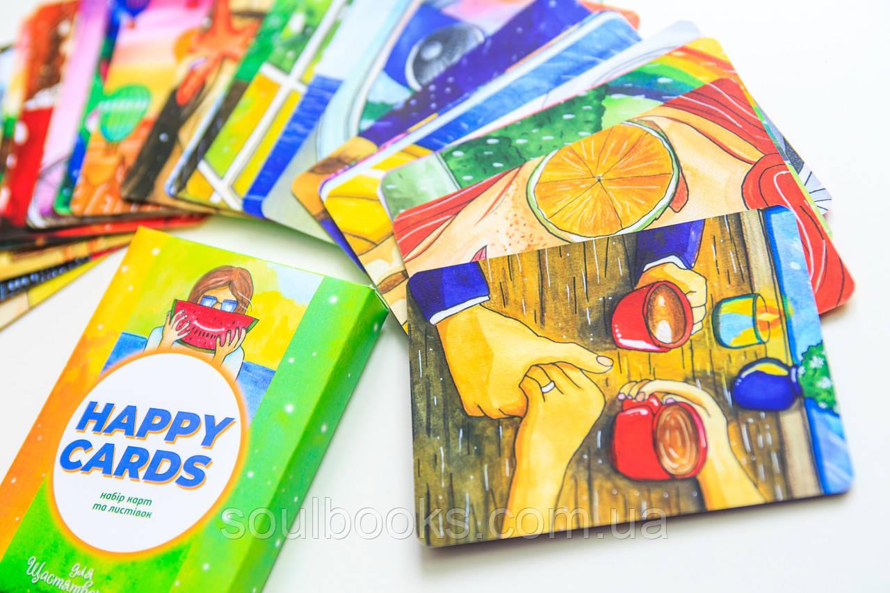 """""""Happy cards"""" (Лена Таран) - Метафорические ассоциативные карты"""