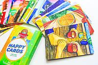 """""""Happy cards"""" (Лена Таран) - Метафорические ассоциативные карты, фото 1"""