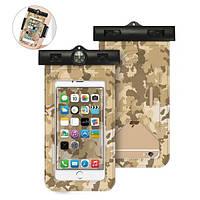 Чехол для смартфона подводный камуфляжный с компасом Steppe Camouflage, фото 1