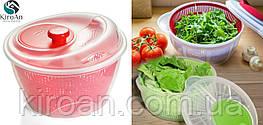 Сушка-карусель для зелени и овощей (механическая центрифуга) Турция, 5л, 28см