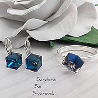 Красивый серебряный комплект с камнями Сваровски в форме кубиков в цвете Bermuda Blue