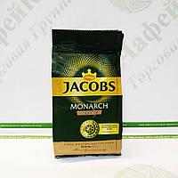 Кофе JACOBS Monarch Деликат молотый 70г (16)