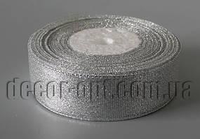 Лента парча серебряная 2,5 см 25ярд