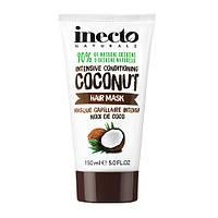 Увлажняющая маска для волос Inecto Naturals Coconut Hair Mask 150 мл - 142407