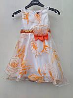 Платье-сарафан  роста для девочек Оранжевая роза