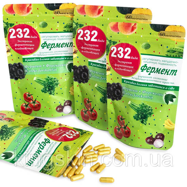 Бад для похудения Фермент 232 вида.