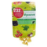 БАД Фермент 232 вида. Экстракт ферментации плодоовощей.